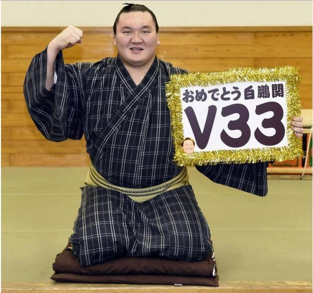 Hakuho Sho is the highest sumo tournament winner.